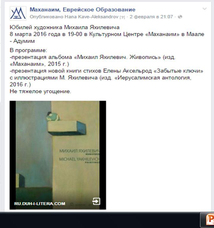 presentation 8 March
